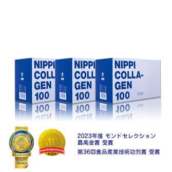 100 ニッピ コラーゲン